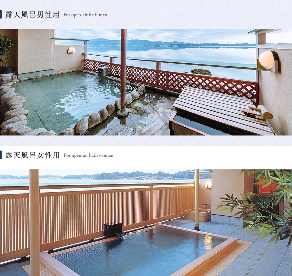 浜名湖三ヶ日温泉露天風呂